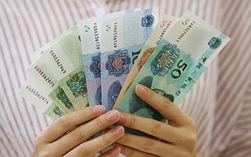 """第五套人民币正式发行 七种面额""""上新"""""""
