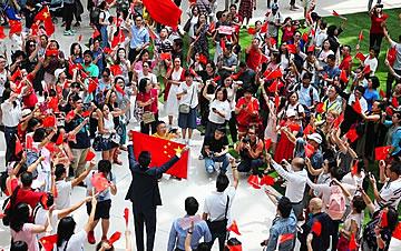 香港举行爱国快闪活动