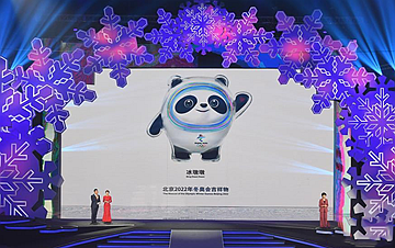 北京2022冬�W��吉祥物�l布活�釉诰┡e行