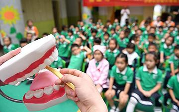 合肥:爱护牙齿从娃娃抓起