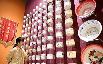 重庆中国三峡博物馆举办重庆生活变迁物证展