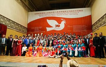 欧洲华侨华人献上最美祝福