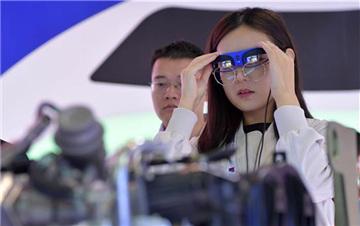 2019世界VR产业大会开幕