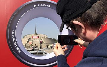 北京国际摄影周:摄影爱好者的节日