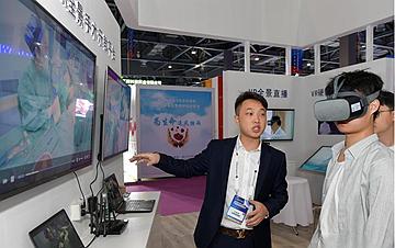 """2019世界VR产业大会:""""VR+5G""""开启感知新时代"""