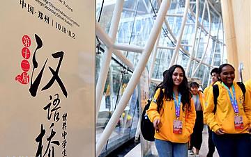 """105个国家师生参加""""汉语桥""""中学生中文比赛决赛"""
