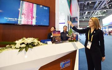 第二届中国国际进口博览会巡礼