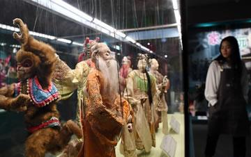 台北:偶戏馆里赏戏偶