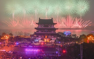 湖南�L沙:璀璨焰火�c元旦