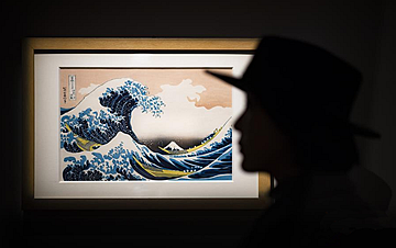 日本浮世绘《富岳三十六景》在湖北首展
