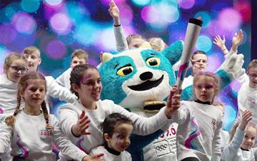 第三届冬季青年奥林匹克运动会闭幕