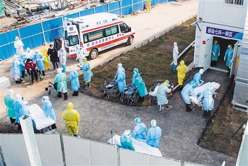火神山医院接收首批患者