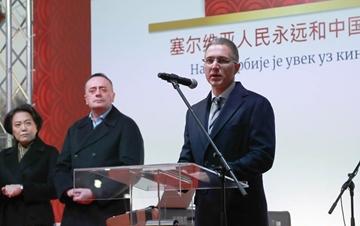"""塞尔维亚举行""""抗疫""""音乐会声援中国""""兄弟"""""""