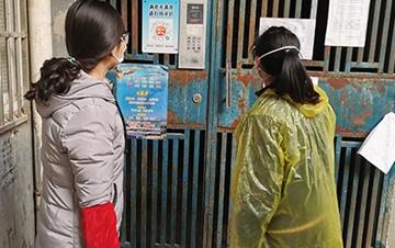 """【全景新闻】90后抗""""疫""""志愿者:站好社区这班岗"""