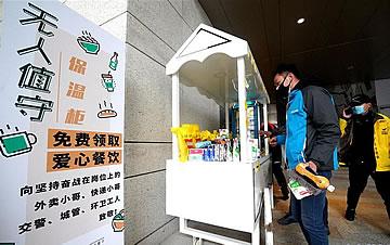 """无人值守爱心餐车传递""""上海温度"""""""