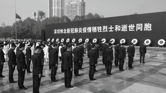 武汉:深切哀悼