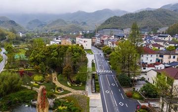 """在""""浙""""里看见美丽中国"""