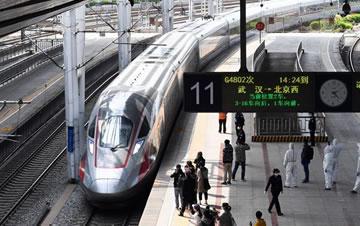"""武汉""""解封""""后首趟返京列车抵达北京西站"""