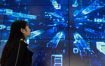 贵州:大数据产业全面复工