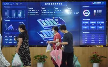 浙江有一家5G农贸市场