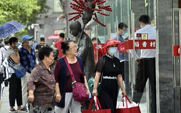 北京著名商业街开始恢复繁华