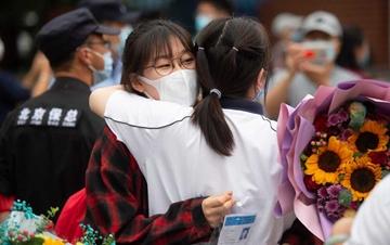 北京2020年高考结束
