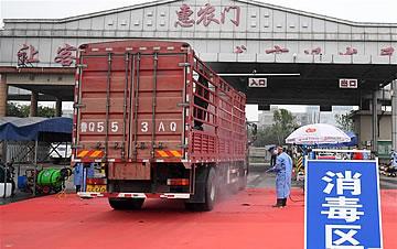 北京新发地市场第二批集中隔离人员解除隔离