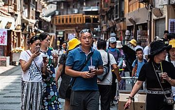 """贵州多举措助力文旅产业""""疫""""后复苏"""