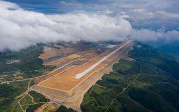 重庆仙女山机场开始校飞