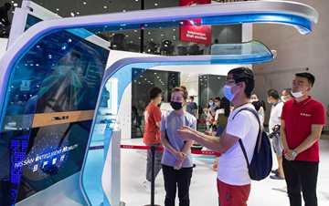 2020年华中国际车展在武汉举行