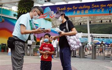 香港海洋公园再重开