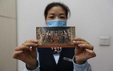 中国邮政发行《莫高窟》特种邮票
