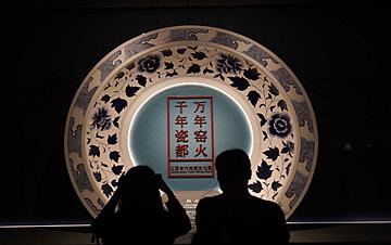 江西省博物馆新馆正式开馆