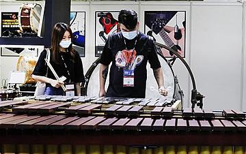 中国(上海)国际乐器展览会开幕