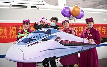 渝万高铁举行开通4周年庆祝活动