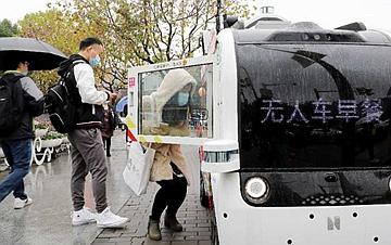 上海分别叫:无人餐车服务市民