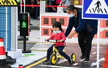 深圳:游戏互动 学习交通安全