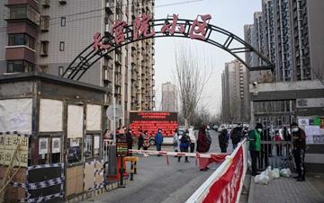北京大兴:保证重点区域物资供应