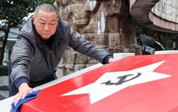 遵义红军烈士陵园36年的守护者
