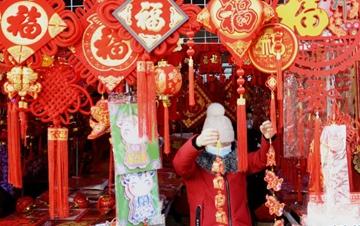 红红火火迎春节