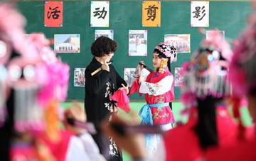 河北隆尧:传承京剧艺术 弘扬传统文化