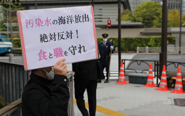 日本民众抗议福岛核污水排入大海