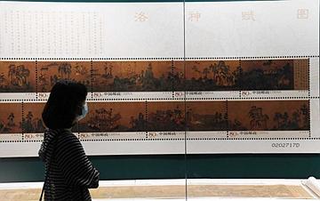 故宫主题邮票特展亮相紫禁城