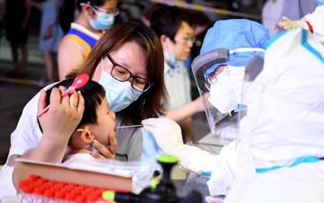 郑州市二七区开展全员核酸检测