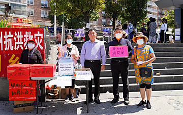 纽约华人社团为河南抗洪救灾募捐