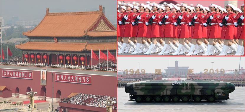 图片集|国庆大阅兵:女民兵挂枪、东风-41核导弹亮相