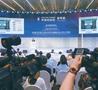 北京科研城市第一
