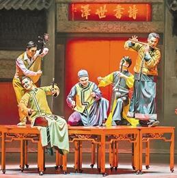广州文化底蕴