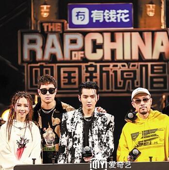 《中国新说唱》