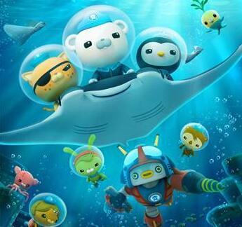 《海底小纵队》